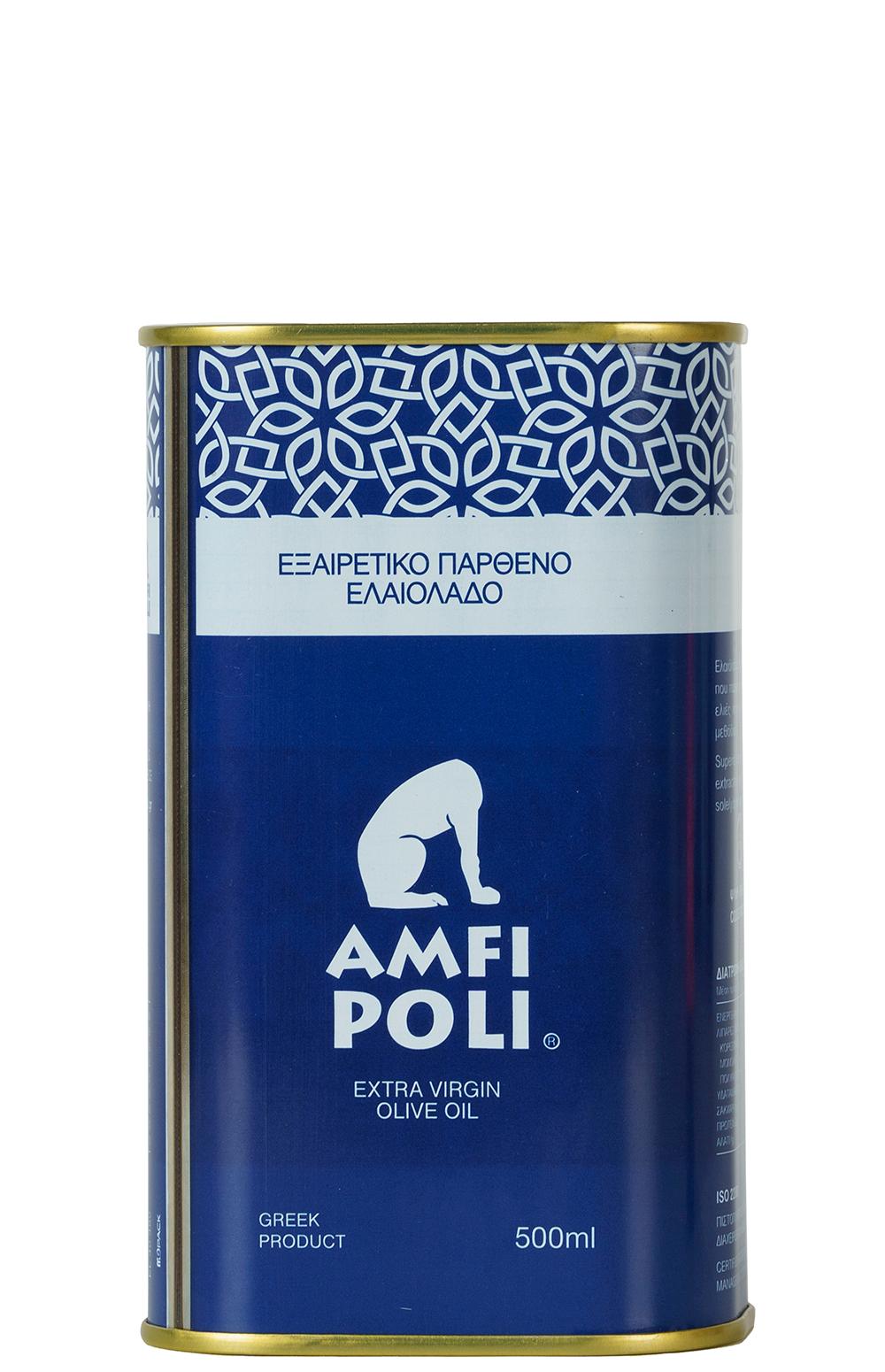 Amfipoli