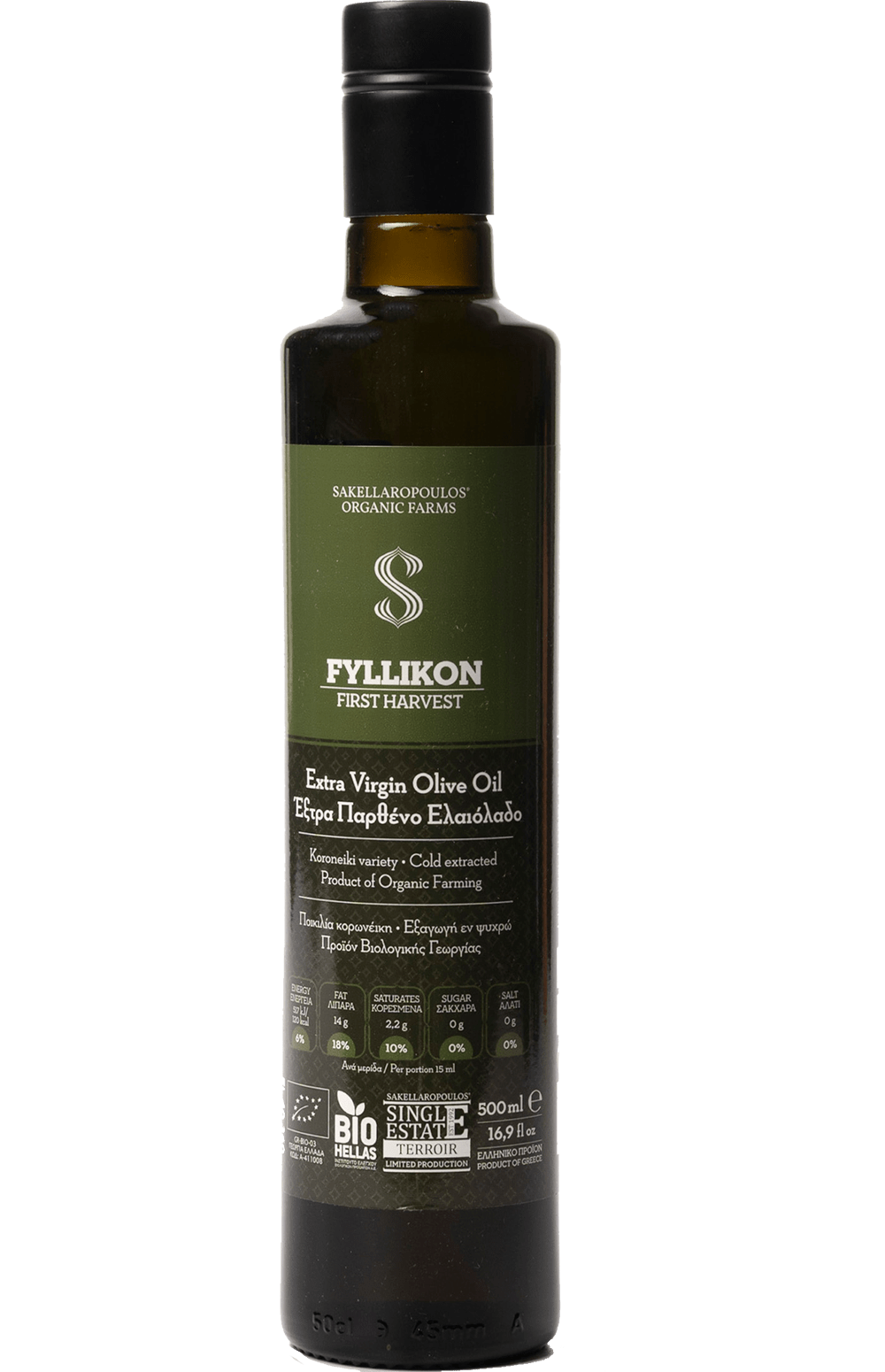 Fyllikon First Harvest Organic EVOO