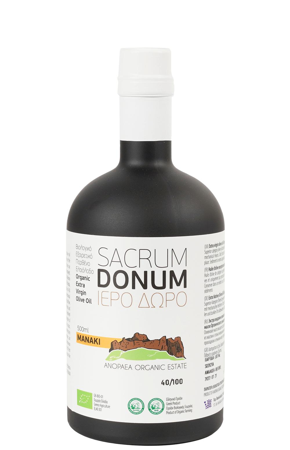 Sacrum Donum