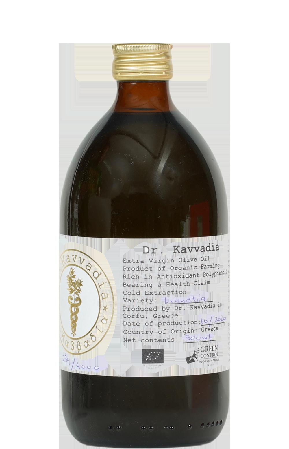 Dr Kavvadia Olive oil Lianelia