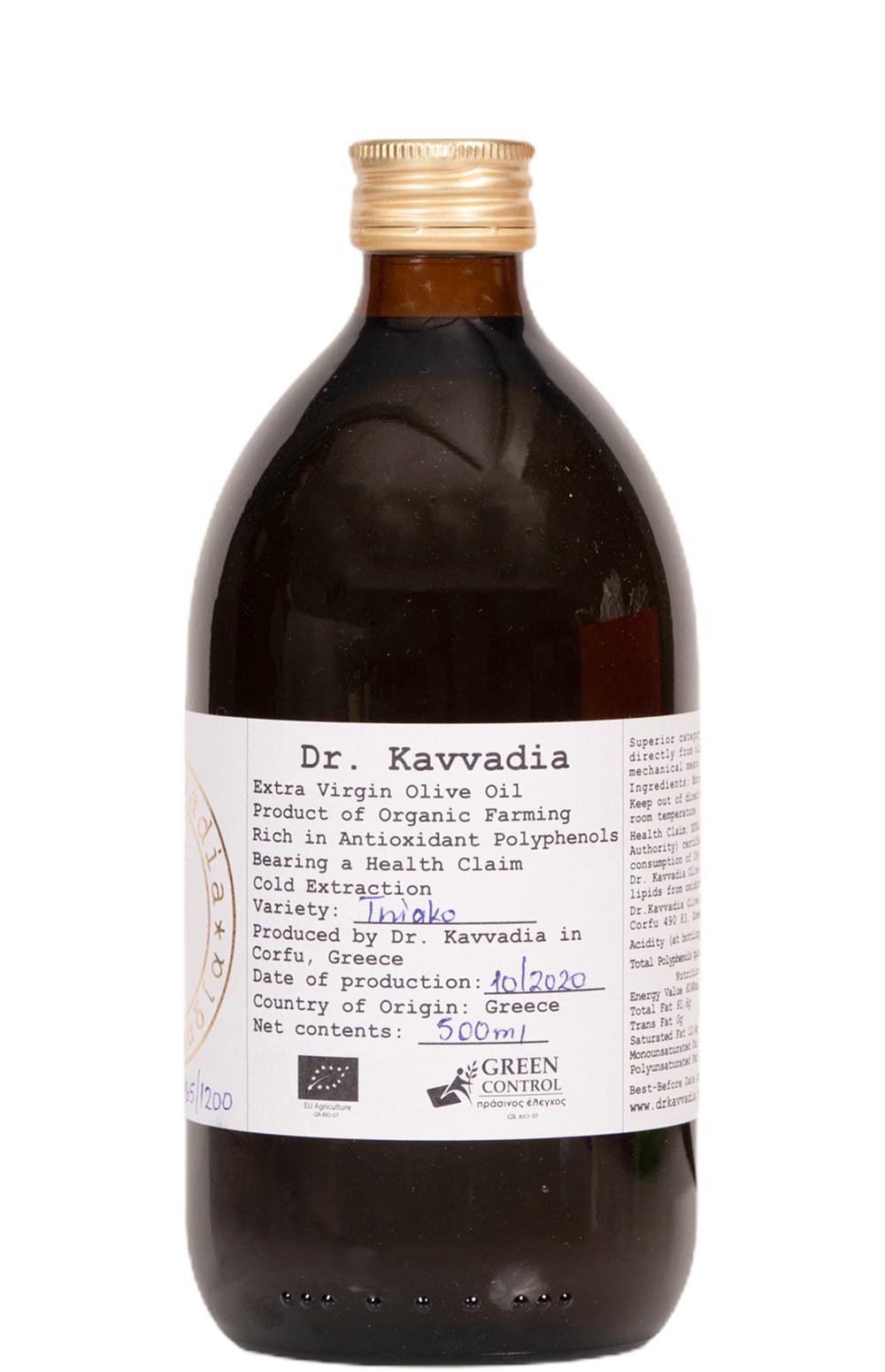 Dr Kavvadia Olive oil Thiako