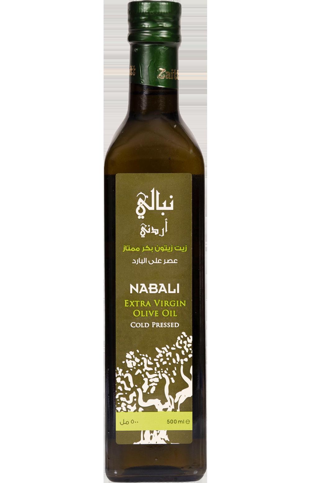 Nabali