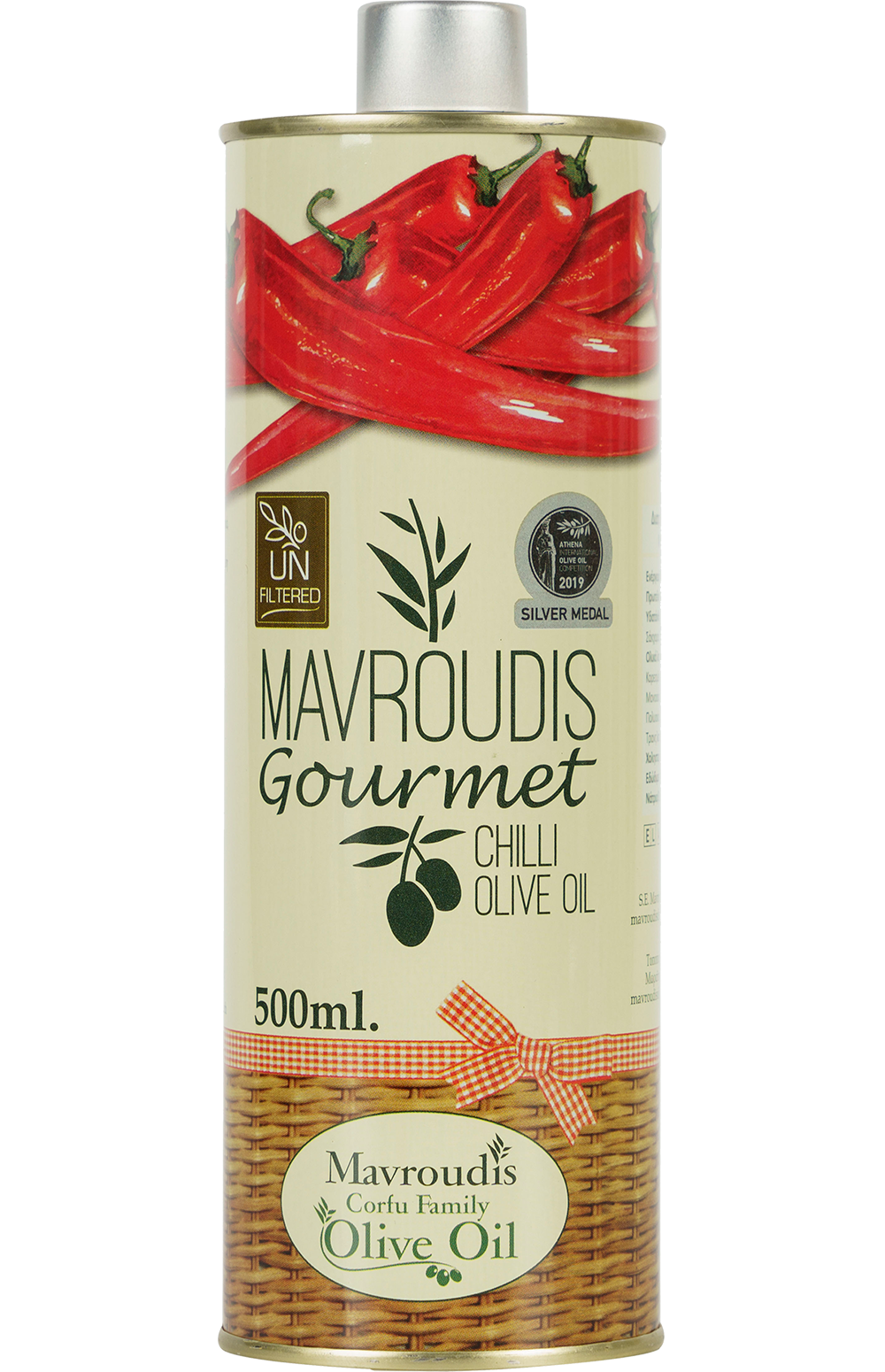 Mavroudis Gourmet Chili