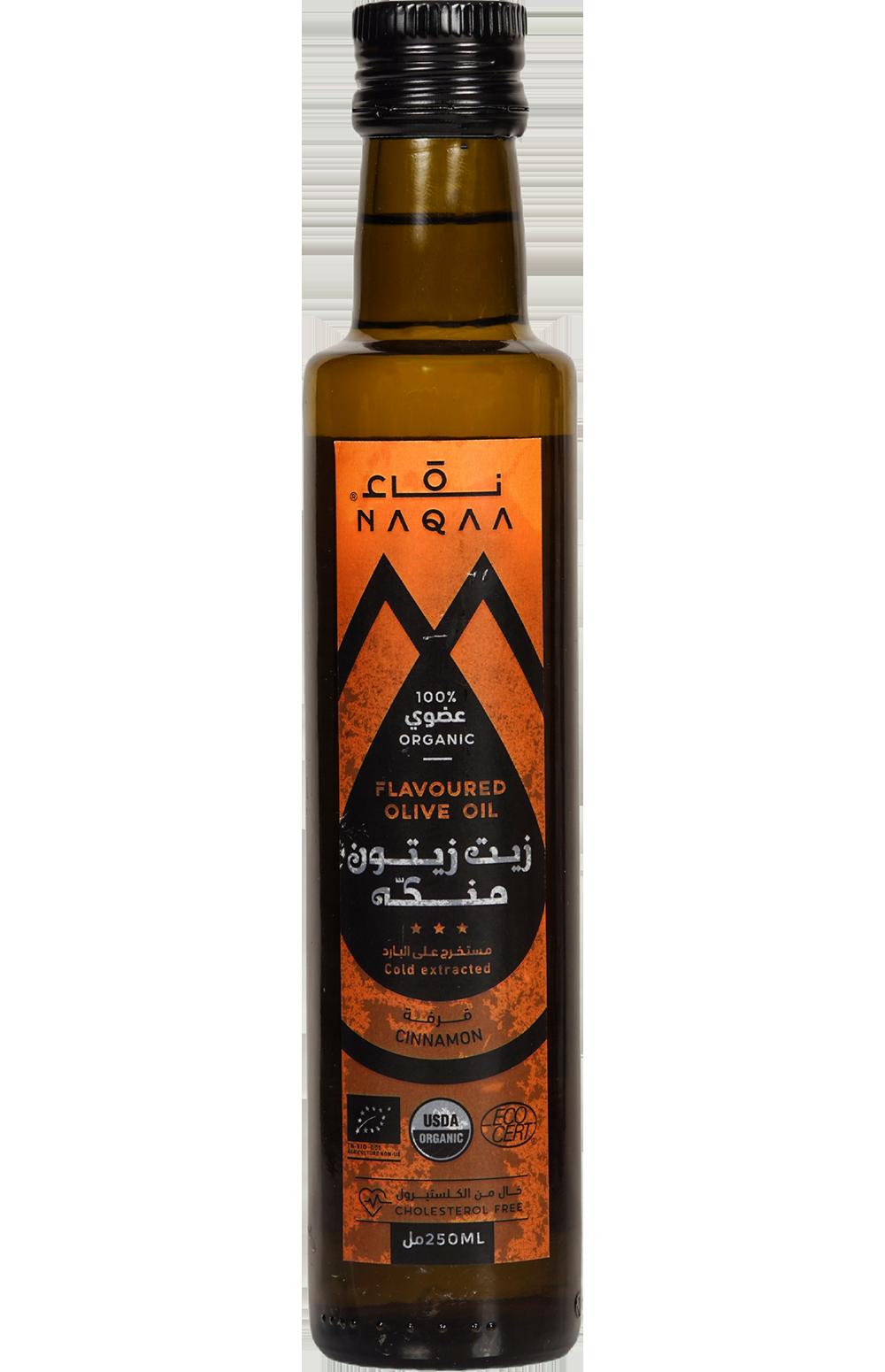 Naqaa Cinnamon