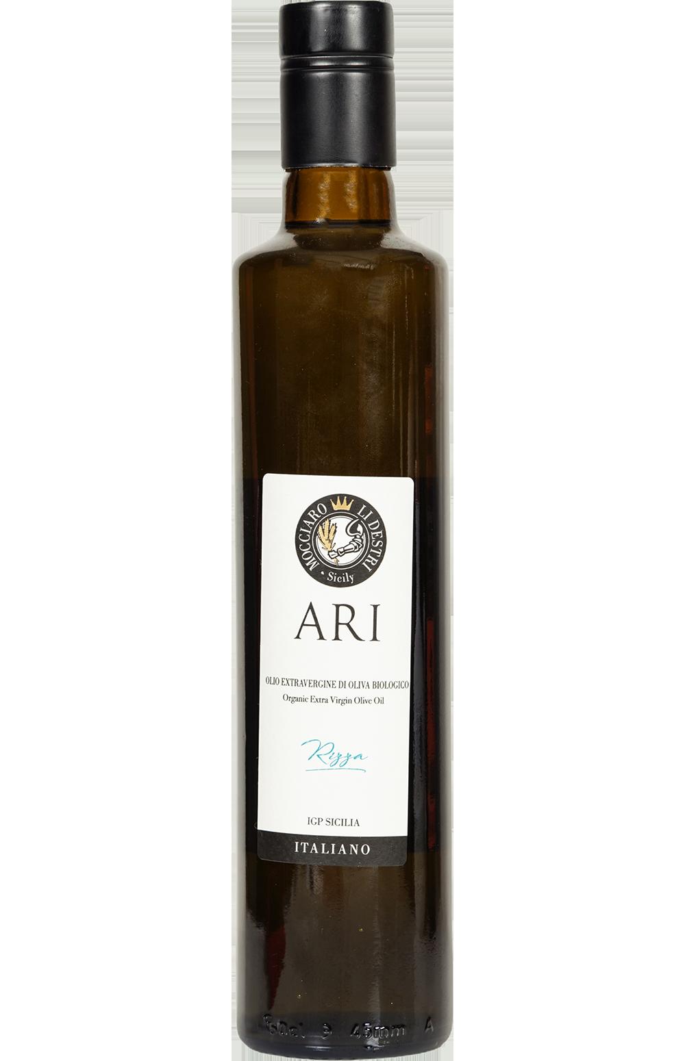 Ari Rizza Organic